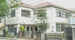 corence