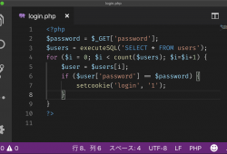 Visual Studio Codeで PHP を書く