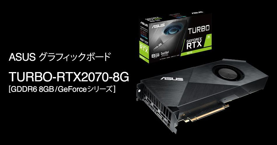 201801-ASUS_GeForce_RTX2070_GDDR6_8GB.png